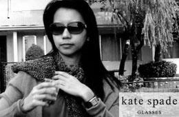 e1ddadc41fbff Os óculos de sol Kate Spade são produtos bem feitos com ótima qualidade de  proteção solar. Escolha desde os estilos grandes das celebridades de  glamour de ...